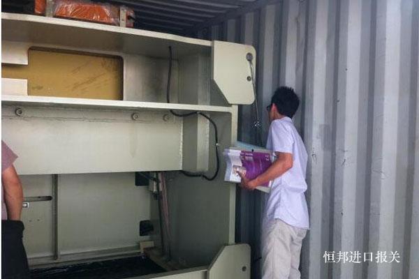 机械进口码头装卸