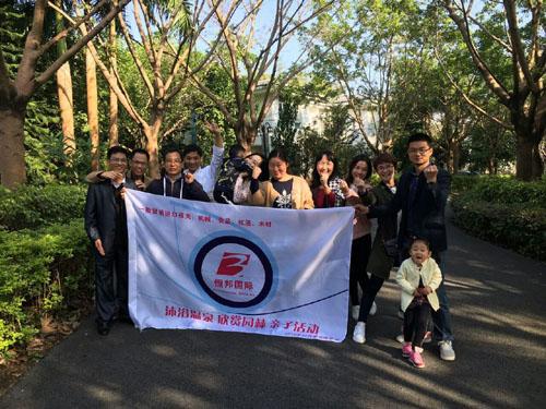 2016年温泉大观园旅游