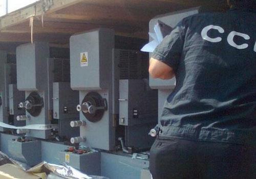 旧机电进口代理申请装运前检验