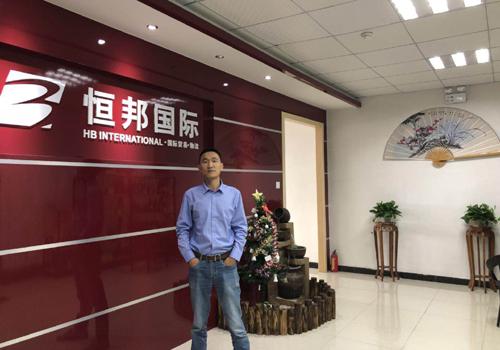 恒邦国际物流东莞总部办公场景