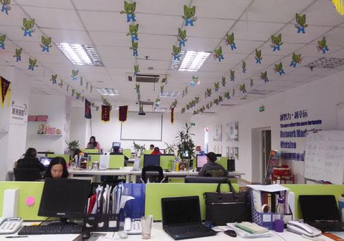 恒邦国际物流香港分部办公场景