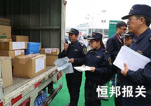 海关进口货物审核申报内容